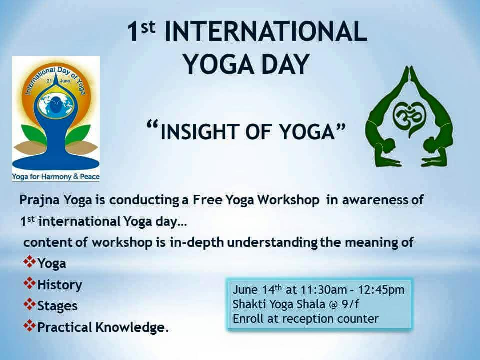 1st International Yoga Day